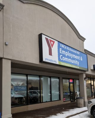 Entrance to YMCA Richmond Hill location